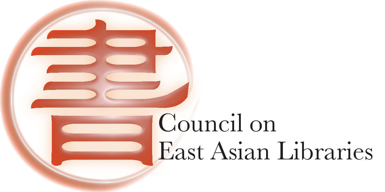Council on East Asian Libraries
